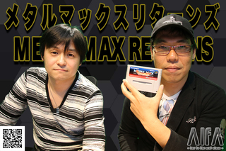 テレビゲームの中林 99号店 メタルマックスリターンズ/METALMAX RETURNS