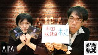 テレビゲームの中林 70号店 クロックタワー2/CLOCK TOWER 2