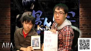 テレビゲームの中林 63号店 零~刺青の聲~/Fatal Frame III: The Tormented