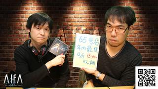 テレビゲームの中林 64号店 影牢~刻命館 真章~/Kagero: Deception 2