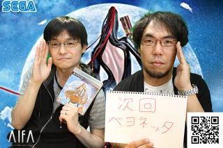 テレビゲームの中林 76号店 ベヨネッタ/BAYONETTA