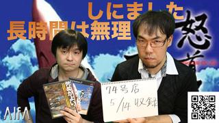 テレビゲームの中林 73号店 怒首領蜂 大往生