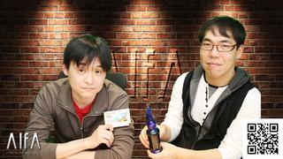 テレビゲームの中林 68号店 ファイナルファンタジーIII/FINAL FANTASY III